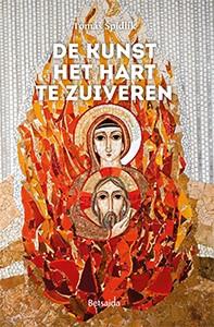 Boekomslag De kunst het hart te zuiveren